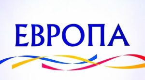 ЕВРОПА ЦЕНТР
